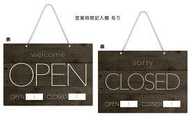 営業中サイン 【UV-オープンサインA】時間記入枠ありオープン クローズ 営業中 準備中 OPEN CLOSED 両面印刷 送料込み 送料無料 ぶら下げ 看板