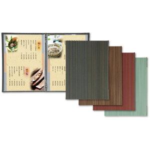 LL-101(A4メニュークリップタイプ 4ページ仕様)和洋兼用メニューブック【メニューブック A4 紙 和風 洋風 メニューカバー 品書き おしゃれ 飲食店 メニュー表 ファイルブック 業務用 高級】