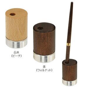 WD-1000木製ペンスタンドエントランス・フロント【デスクペン ボールペン ペンスタンド 木製 アクリル おすすめ おしゃれ】