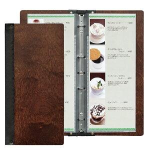 スリムB-SHO-103(A4縦長対応 8ページ仕様 10枚20ページまで)【メニューブック A4縦長 木製 和風 洋風 メニューカバー 品書き おしゃれ 飲食店 メニュー表 ファイルブック 業務用 高級 バインダー