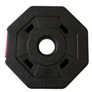 Wout プレート 1kg 2枚セット 各ダンベルセット用 ダンベルセット プレート ダンベル セット メンズ レディース 筋トレ 筋肉 グッズ ジム 自宅 ウェイト トレーニング