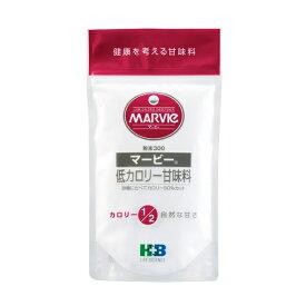 マービー 低カロリー甘味料 粉末300(300g)