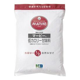 マービー 低カロリー甘味料 粉末1500(1.5kg)