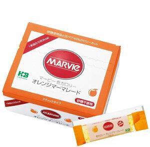 マービー 低カロリージャム オレンジマーマレード スティック(13g×35本)砂糖不使用♪