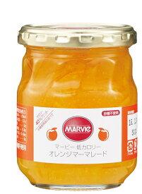 マービー 低カロリージャム マーマレード  瓶タイプ(230g)【マービー 健康 ジャム カロリー マーマレード】