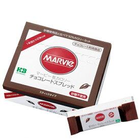 【取寄品】マービー 低カロリージャム チョコレートスプレッド スティック(箱タイプ)(13g×35本)【マービー カロリー 健康 チョコレート】