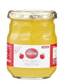 マービー 低カロリージャム りんごジャム 瓶タイプ(230g)【マービー 健康 ジャム カロリー りんご】