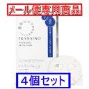 送料無料!【メール便専用商品】トランシーノ 薬用ホワイトニングフェイシャルマスク ...