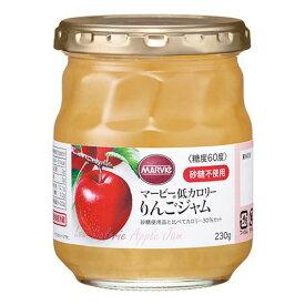 マービー 低カロリージャム りんごジャム 瓶詰タイプ(230g)【マービー 健康 ジャム カロリー りんご】【宅配便】