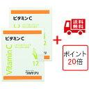 【ポイント20倍】[2個セット]ワカサプリ ビタミンC サプリメント 30包入り×2個(約2ヶ月分)[ワカサプリ ビタミンC …