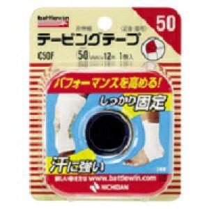 バトルウィン テーピングテープ非伸縮タイプ C50F 足首・膝用 1巻入【宅配便】