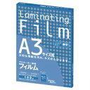 【アスカ】 ラミネートフィルム BH909 A3 100枚★ポイント10倍★