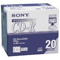 【SONY】 CD−R (700MB) 20CDQ80DPWA 20枚
