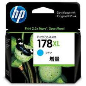 【HP】 △インクカートリッジ HP178XL シアン★お得な10個パック