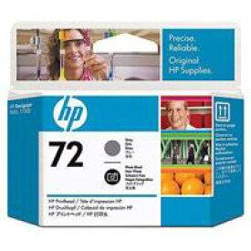 【HP】 プリントヘッドHP72グレー/F黒★お得な10個パック