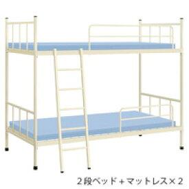 【高田ベッド製作所】 二段ベッド TB−1159 ■代引き決済、時間帯指定不可商品■ ★ポイント5倍★