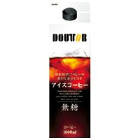 【ドトールコーヒー】 ドトールアイスコーヒー無糖 1000ml×6本★ポイント10倍★