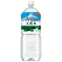 【アサヒ飲料】 富士山のバナジウム天然水 2L*6本入 2CZ38