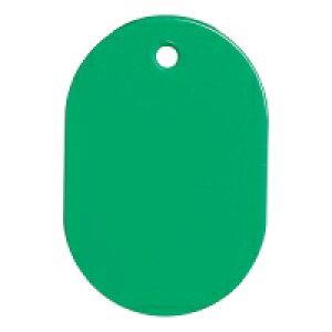 西敬 番号札 BN-S 小 無地 緑 100枚★お得な10個パック