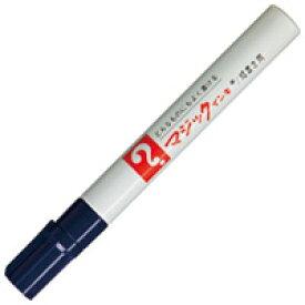 【寺西化学工業】 マジックインキ M500−T8 細書 紫 ★お得な10個パック