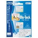【ボスティック】 粘着ラバー ブル・タック CKBT−450000