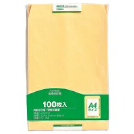 【マルアイ】 事務用封筒 PK−1A4 角20 100枚