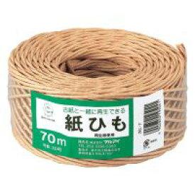 【マルアイ】 紙ひも カヒ−7 NO.730号 ★お得な10個パック