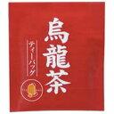 【ハラダ製茶販売】 ハラダ 徳用烏龍茶ティーバッグ 50p/1箱