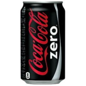【東京コカ・コーラボトリング】 コカコーラ ゼロ 350ml缶 24本/1箱 ★お得な10個パック