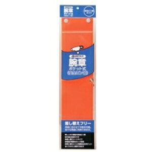 スマートバリュー 腕章安全ピン留橙10枚B395J-PO10