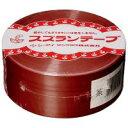 【CIサンプラス】 スズランテープ 24202018 470m 茶