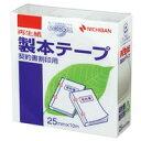 【ニチバン】 製本テープ BK−25 25mm×10m 契印用 白