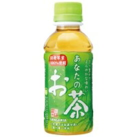 【日本サンガリア】 サンガリア あなたのお茶 200ml×30本 ★お得な10個パック