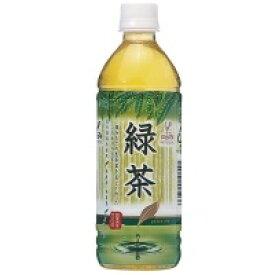【富永貿易】 神戸居留地 緑茶 500ml×24本入 ★お得な10個パック