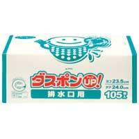 【白元アース】 ダスポンUPお徳用 排水口用 105枚 ★お得な10個パック