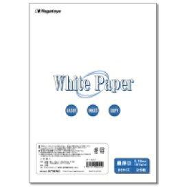 長門屋商店 ホワイトペーパー ナ-041 最厚口 B5 25枚
