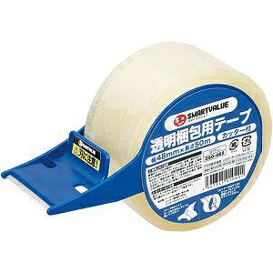 スマートバリュー 透明梱包用 テープカッター付 B171J★お得な10個パック