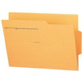プラス 個別フォルダーラテラル FL−061RIF 黄 10枚 ★お得な10個パック