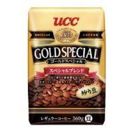 UCC ※ゴールドSP スペシャルブレンド 豆 360g ★お得な10個パック