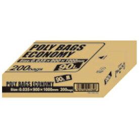 オルディ ポリバッグエコノミーBOX 90L 黒 200枚★お得な10個パック