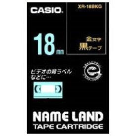 カシオ計算機 ラベルテープ XR−18BKG 黒に金文字 18mm ★お得な10個パック