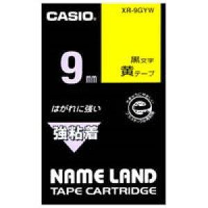 カシオ計算機 強粘着テープ XR−9GYW 黄に黒文字 9mm ★お得な10個パック