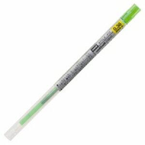 三菱鉛筆 ゲル替芯0.5mm UMR10905.5 ライムグリーン★お得な10個パック