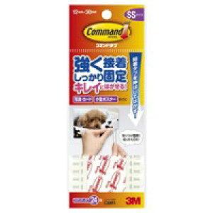 スリーエム ジャパン コマンドタブ CMR1 SSサイズ 24枚★お得な10個パック
