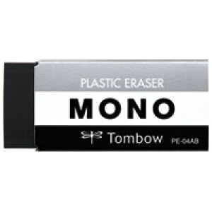 トンボ鉛筆 消しゴム モノブラック PE-04AB★お得な10個パック