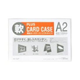 プラス 再生カードケース ソフト A2 PC-302R