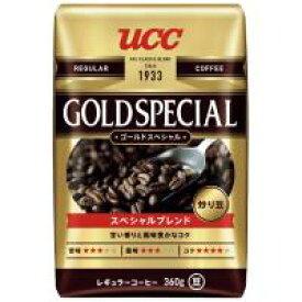 UCC ※ゴールドSPスペシャルブレンド豆360g
