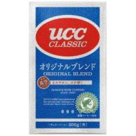 UCC ※UCCレギュラ珈琲オリジナルブレンド200g