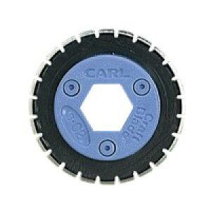 カール事務器 クラフトブレイドB-02ミシン目刃