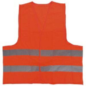 ミドリ安全 高視認性安全ベスト蛍光オレンジ